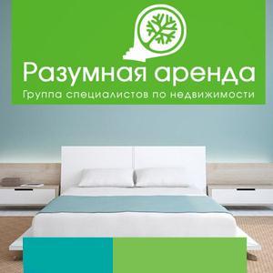 Аренда квартир и офисов Новоалександровска