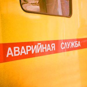 Аварийные службы Новоалександровска