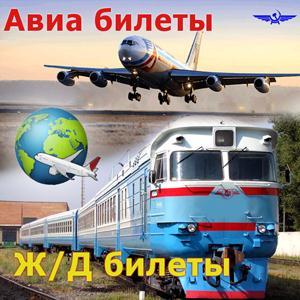 Авиа- и ж/д билеты Новоалександровска