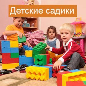 Детские сады Новоалександровска
