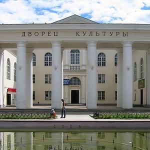 Дворцы и дома культуры Новоалександровска