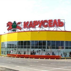 Гипермаркеты Новоалександровска