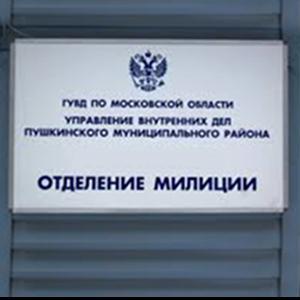 Отделения полиции Новоалександровска