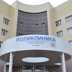 Поликлиники Новоалександровска