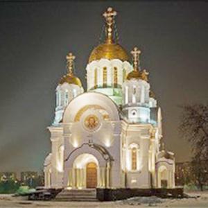 Религиозные учреждения Новоалександровска
