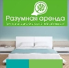 Аренда квартир и офисов в Новоалександровске