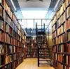 Библиотеки в Новоалександровске