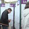 Центры занятости в Новоалександровске