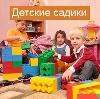 Детские сады в Новоалександровске