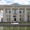 Дворцы и дома культуры в Новоалександровске