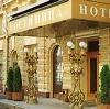 Гостиницы в Новоалександровске
