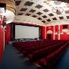 Кинотеатры в Новоалександровске