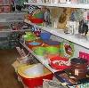 Магазины хозтоваров в Новоалександровске