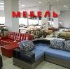 Магазины мебели в Новоалександровске