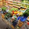 Магазины продуктов в Новоалександровске