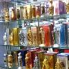 Парфюмерные магазины в Новоалександровске