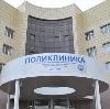Поликлиники в Новоалександровске