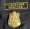 Судебные приставы в Новоалександровске