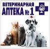 Ветеринарные аптеки в Новоалександровске