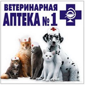 Ветеринарные аптеки Новоалександровска